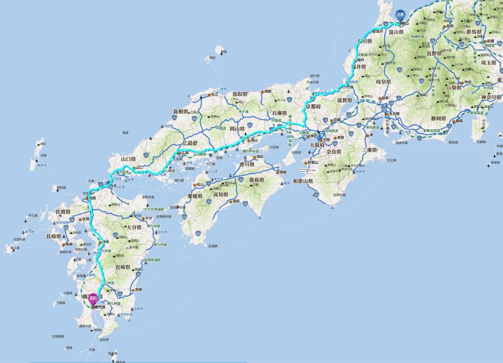 富山から全国各地へ