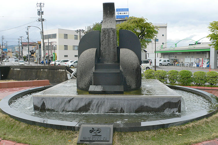 試験施工_砺波駅