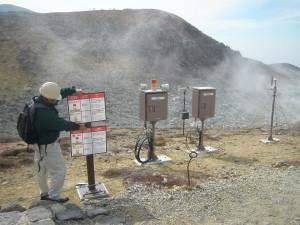火山ガス注意看板イメージ