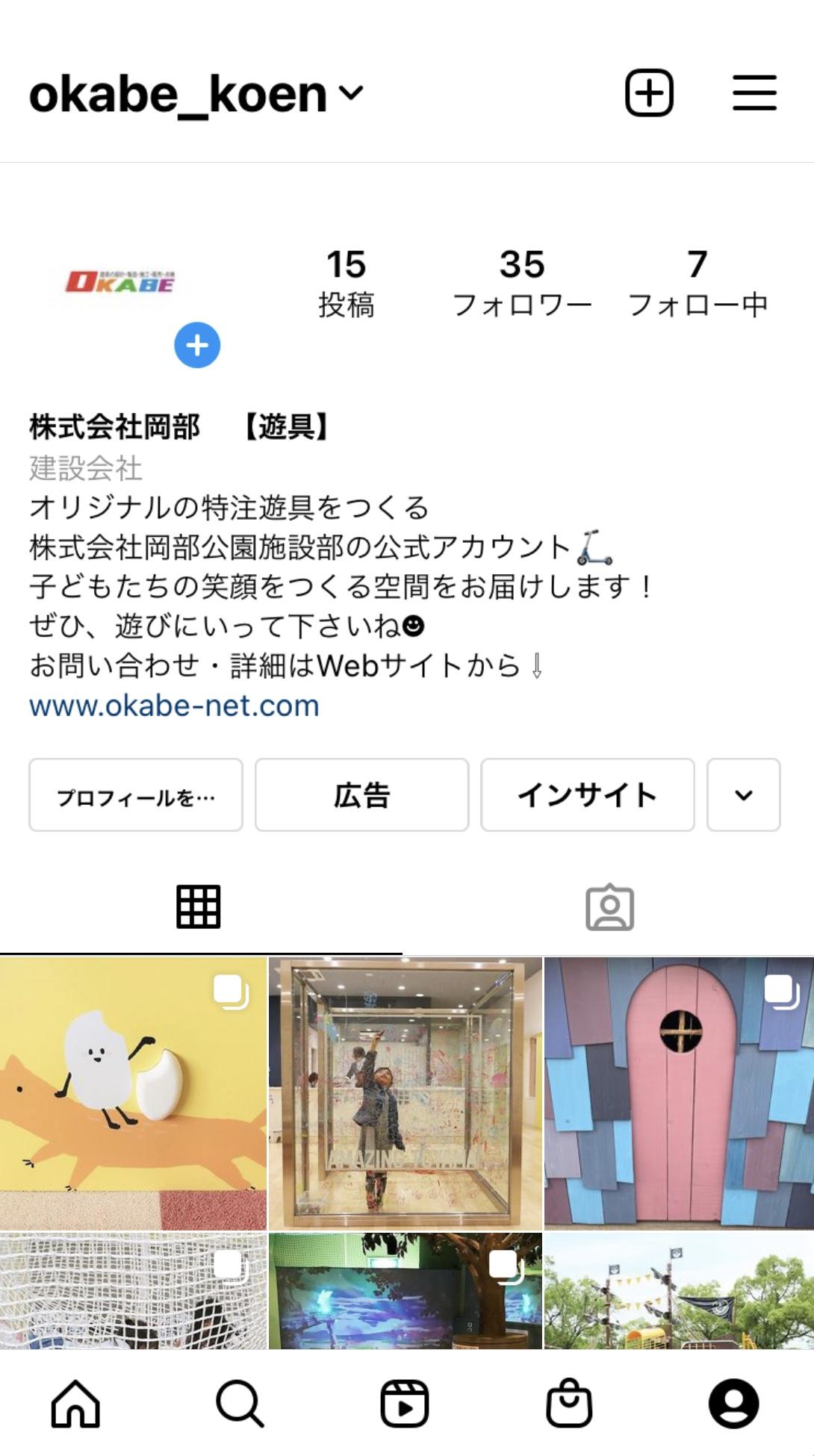 株式会社岡部公式Instagramアカウント